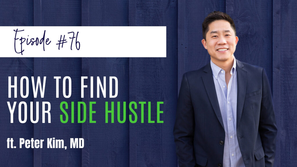 How to find your sideline